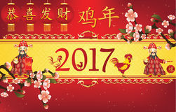 Chinese New Year holidays greeting card for 2017. Chinese New Year holidays greeting card. Text: Congratulations and Prosperity!; fire Rooster year, Luck Stock Images