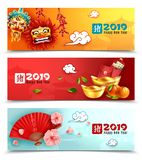Chinese New Year Horizontal Banners vector illustration