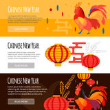 Chinese new year horizontal banners Royalty Free Stock Image