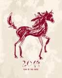 Chinese new year of the Horse abstract red shape file. 2014 Chinese New Year of the Horse illustration: Sketch style drawing with grunge background. Vector file Royalty Free Stock Photo