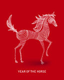 Chinese new year of the Horse abstract swirl shape Royalty Free Stock Photography
