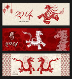 Chinese New Year of the Horse. 2014 Chinese New Year of the Horse Asian style banners set. EPS10 vector file with transparency layers Stock Images