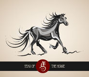Chinese New Year of horse 2014 background. China New Year of horse 2014 ink brush painting with Chinese red calligraphy. EPS10 vector file with transparency Stock Image