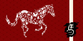 Chinese New Year of the Horse banner Royalty Free Stock Image