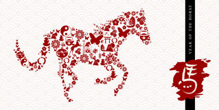 2014 Chinese New Year of the Horse banner Royalty Free Stock Photography