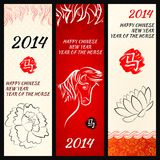 Chinese New Year of the Horse banners set. Vector illustration layered for easy manipulation and custom coloring. Horse and flower drawings. 2014 Royalty Free Stock Photography