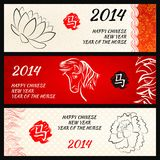 Chinese New Year of the Horse banners set. Vector. Illustration layered for easy manipulation and custom coloring. Horse and flower drawings. 2014 Royalty Free Stock Image