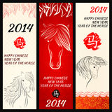 Chinese New Year of the Horse banners set. Vector. Illustration layered for easy manipulation. Red, beige and black colors. Three animal illustrations. Vertical Stock Illustration