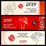 Chinese New Year of the Horse banners set. Vector. Illustration layered for easy manipulation. Red, beige and black colors. Three animal illustrations Stock Image