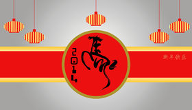 Chinese New Year of the horse 2014. Bright premise with the symbol of the new year - the horse Stock Photography