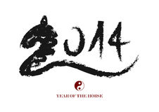 Chinese new year of the Horse brush composition. Stock Images