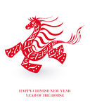 Chinese New Year of the Horse  card. 2014 Chinese New Year of the Horse asian horoscope  illustration. EPS10 vector file with transparency layers Royalty Free Stock Image