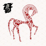 Chinese New Year of the Horse composition Royalty Free Stock Photos