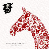 Chinese new year of the Horse composition vector file. Royalty Free Stock Photo