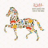 Chinese new year of the Horse composition vector file. Stock Photos