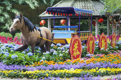 Chinese New Year Horse Decoration in Singapore Garden Stock Photography