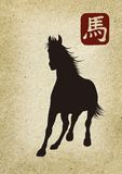 Chinese New  Year. 2014 Horse Year design. Old paper background. Illustration Royalty Free Stock Image