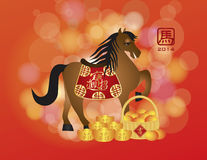 2014 Chinese New Year Horse with Gold Bars Basket of Oranges. 2014 Chinese New Year Zodiac Horse with Saddle and Bringing in Wealth and Treasure Text and Royalty Free Stock Photo
