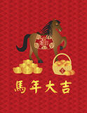 2014 Chinese New Year Horse with Good Luck Text. 2014 Chinese New Year Horse Text with Good Luck Text Calligraphy on Basket and Bringing in Weath on Saddle and Stock Illustration