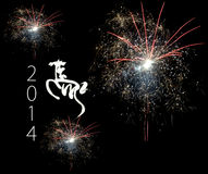 Chinese New Year of the horse 2014. Greeting card with symbol 2014-Horse, amid salutes.Bright premise with the symbol of the new year - the horse Royalty Free Illustration