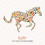 Chinese new year of the Horse illustration vector file. Stock Image