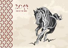 Chinese New Year of horse 2014. Ink brush painting over grunge background. EPS10  file with transparency layers Royalty Free Stock Images