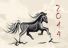 Chinese New Year of horse 2014. Ink brush painting over grunge background. EPS10 vector file with transparency layers Royalty Free Stock Photography