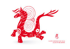 Chinese New Year of the Horse postal card. 2014 Chinese New Year of the Horse asian silhouette  illustration. EPS10 vector file with transparency layers Royalty Free Stock Image