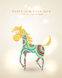 Chinese New Year of the Horse postcard. 2014 Chinese New Year, colorful cartoon horse illustration. EPS10 vector file with transparency layers Stock Image