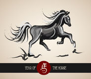 Chinese New Year of horse 2014 postcard. Chinese New Year of horse 2014 ink brush painting background. EPS10  file with transparency layers Royalty Free Stock Photos