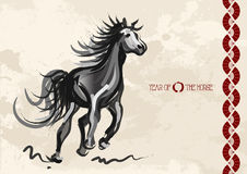 Chinese New Year of horse 2014 postcard. Chinese New Year of horse 2014 ink brush painting over grunge background. EPS10 vector file with transparency layers Royalty Free Stock Photos