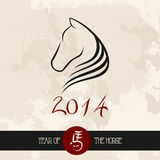 Chinese new year of the Horse shape vector file. 2014 Chinese New Year of the Horse silhouette illustration over grunge background. Vector file organized in Stock Image