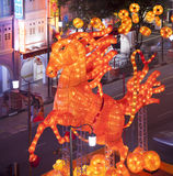 Chinese New Year. With horse-themed decorations in Singapore