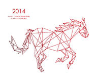 Chinese new year of the Horse triangle web shape file. Unusual abstract triangle web composition animal shape: 2014 Chinese New Year of the Horse illustration Royalty Free Stock Photos