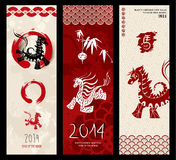 2014 Chinese New Year of the Horse vector Stock Images