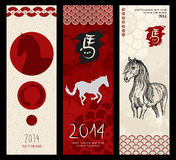 Chinese new year of the Horse web banners. EPS10 file. Stock Images