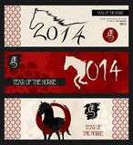 Chinese new year of the Horse web banners set. Stock Image