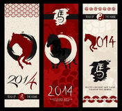 Chinese new year of the Horse web banners set. Royalty Free Stock Images