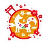 Chinese new year icon. celebrate year of dog. This is Chinese new year icon design Royalty Free Stock Image