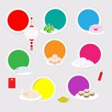 Chinese new year icon with circle sign. Cute,eps10 Royalty Free Stock Photography