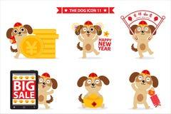Chinese new year icon. celebrate year of dog. This is Chinese new year icon design Stock Photos