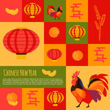 Chinese new year icons and buttons set Stock Photo