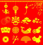 Chinese New Year icons Chinese wording translation is burst and Royalty Free Stock Photography