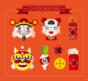 Chinese New Year icons set,Chinese word. Happy new year Congratulatio n Spring Blessing ;,cartoon vector illustration royalty free illustration