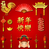 Chinese new year icons set Royalty Free Stock Photos