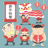 Chinese New Year. Illustration Cartoons vector eps10
