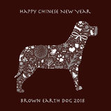 Chinese New Year 2018. An illustration of a dog profile made from white images on a brown background for 2018 Chinese New Year the year of the brown earth dog royalty free illustration