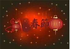 Chinese New Year 2018 over red background Royalty Free Stock Image