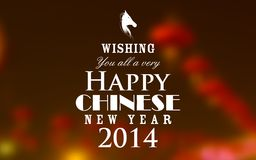 Chinese New Year. Illustration of Chinese New Year typography background Stock Photography