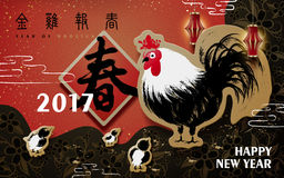 2017 Chinese new year. Ink and wash style lovely rooster with red couplet. Chinese characters spring on the couplet and year of rooster on the upper left stock illustration